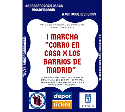 NOS UNIMOS A LA CARRERA VIRTUAL SOLIDARIA POR LOS BARRIOS DE MADRID