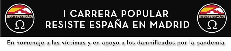 I CARRERA SOLIDARIA RESISTE ESPAÑA