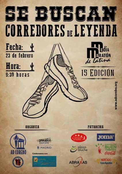 LA XV MEDIA MARATÓN DE LATINA, TERCERA PRUEBA DEL CIRCUITO 2020, BUSCA CORREDORES DE LEYENDA