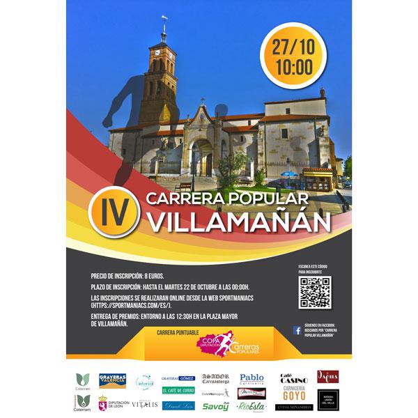 Publicadas puntuaciones de la IV Carrera Popular Villamañan