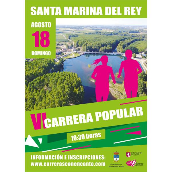 VI Carrera Popular Ayto. Sta. Marina del Rey