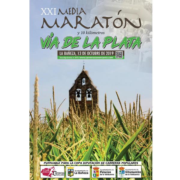 Publicadas puntuaciones de la XXI Media Maratón Vía de la Plata