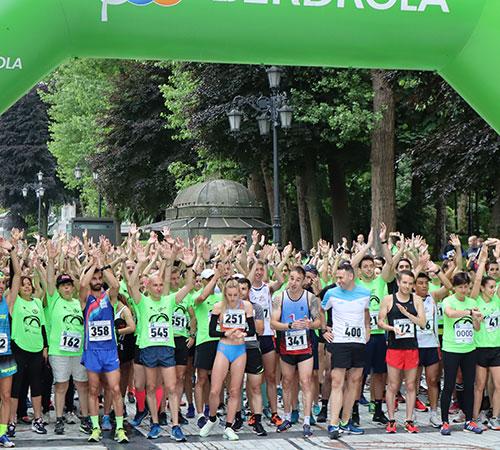 ¡Abiertas las inscripciones para la Carrera 'Pontevedra en forma por la Igualdad'!