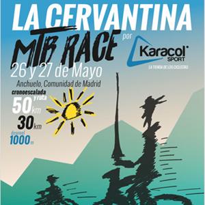 La Cervantina MTB Race
