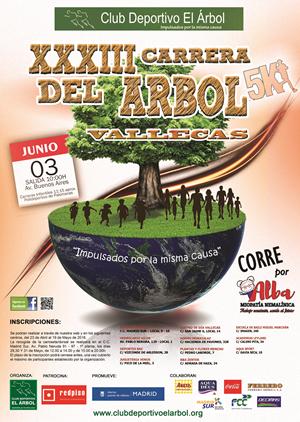XXXIII Carrera del Árbol y la 16ª Marcha por la Salud y la Integración
