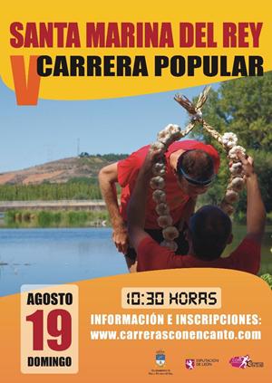 V Carrera Popular de Sta. Marina del Rey. Reparto de puntos