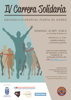 IV Carrera Popular Equinoccio-Hospital Puerta de Hierro