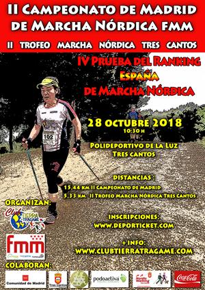 II Campeonato Madrileño de Marcha Nórdica FMM y II Trofeo Marcha Nórdica Tres Cantos