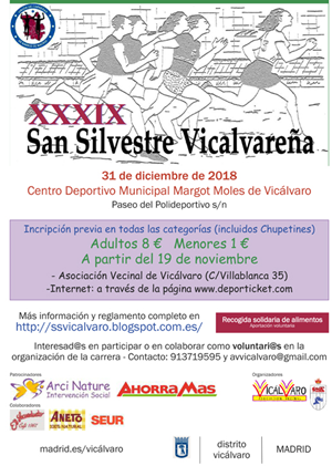 XXXIX San Silvestre Vicalvareña