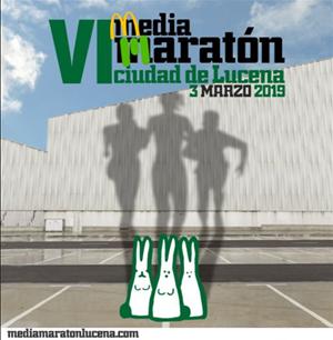 SOLICITUD CLUBS - VI Media Maratón Ciudad de Lucena