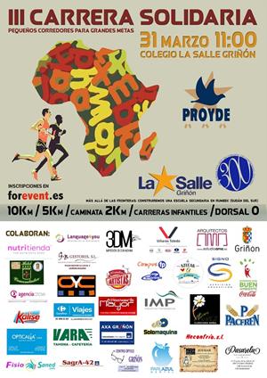III Carrera Solidaria PROYDE La Salle Griñón