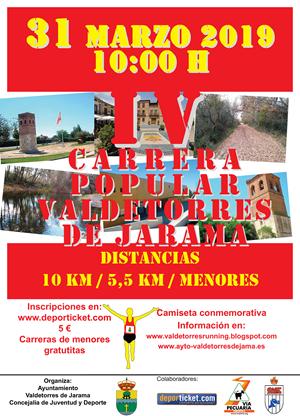 IV Carrera Popular de Valdetorres de Jarama