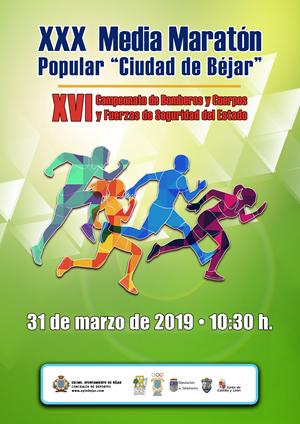 """XXX Media Maratón Popular """"Ciudad de Béjar"""""""