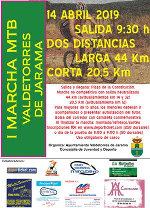 I Marcha MTB de Valdetorres de Jarama
