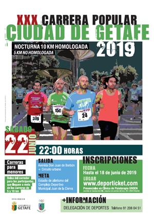 XXX Carrera Popular Ciudad de Getafe