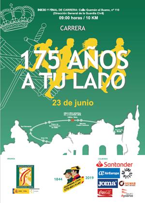 """Carrera Popular """"175 AÑOS A TU LADO"""""""