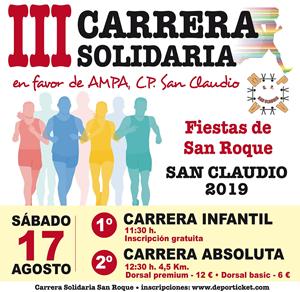 III Carrera Solidaria San Roque