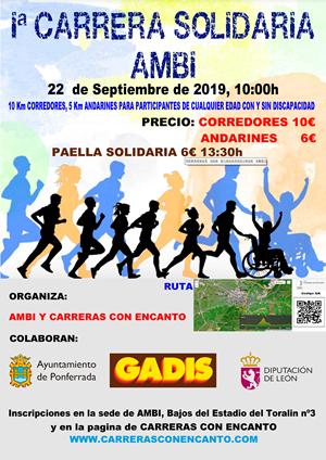 I Carrera Solidaria AMBI