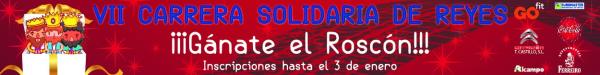 Circuto Scott 7 Estrellas de la Comunidad de Madrid · MTB