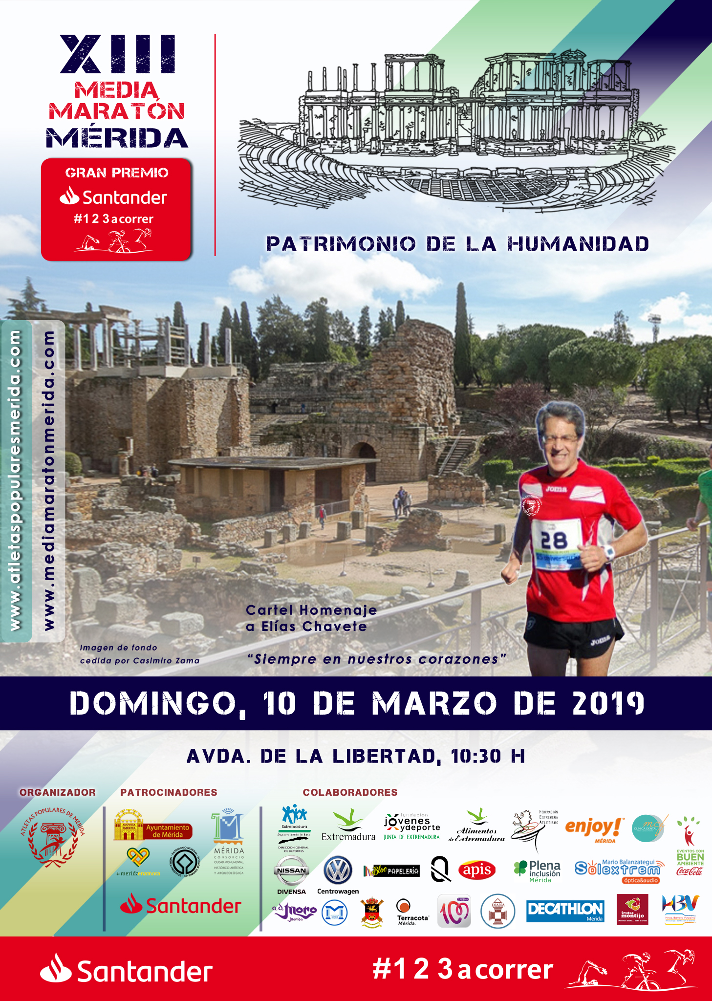 Cartel Media Maratón de Mérida
