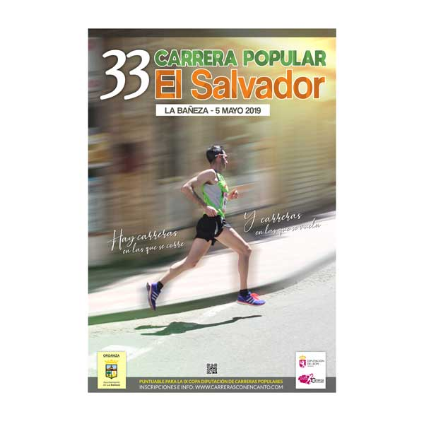 XXXIII Carrera Popular El Salvador