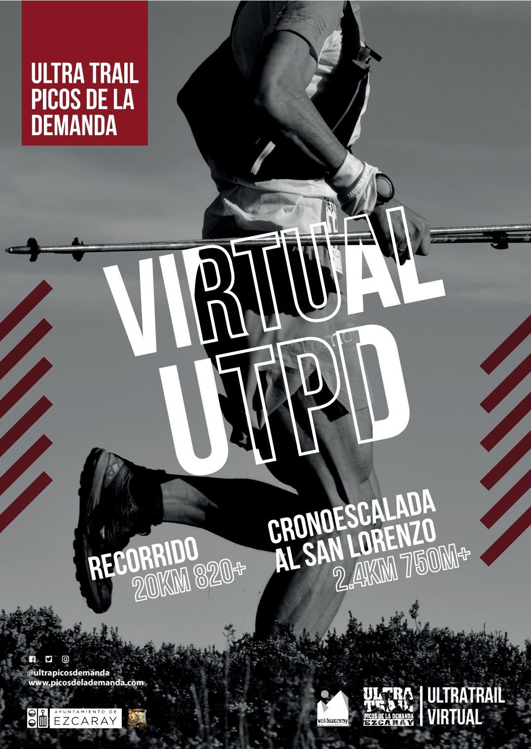 Virtual UTPD
