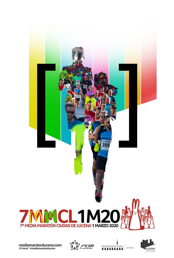 SOLICITUD CLUBS - VII Media Maratón Ciudad de Lucena