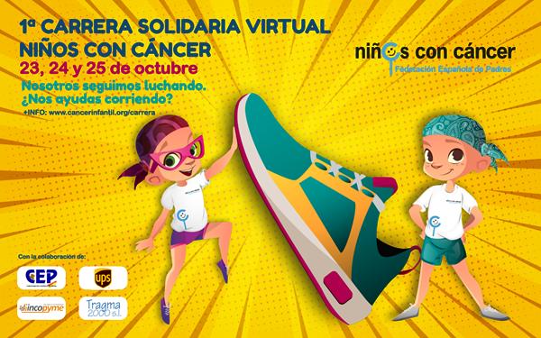 1ª Carrera Solidaria Virtual Niños con Cáncer