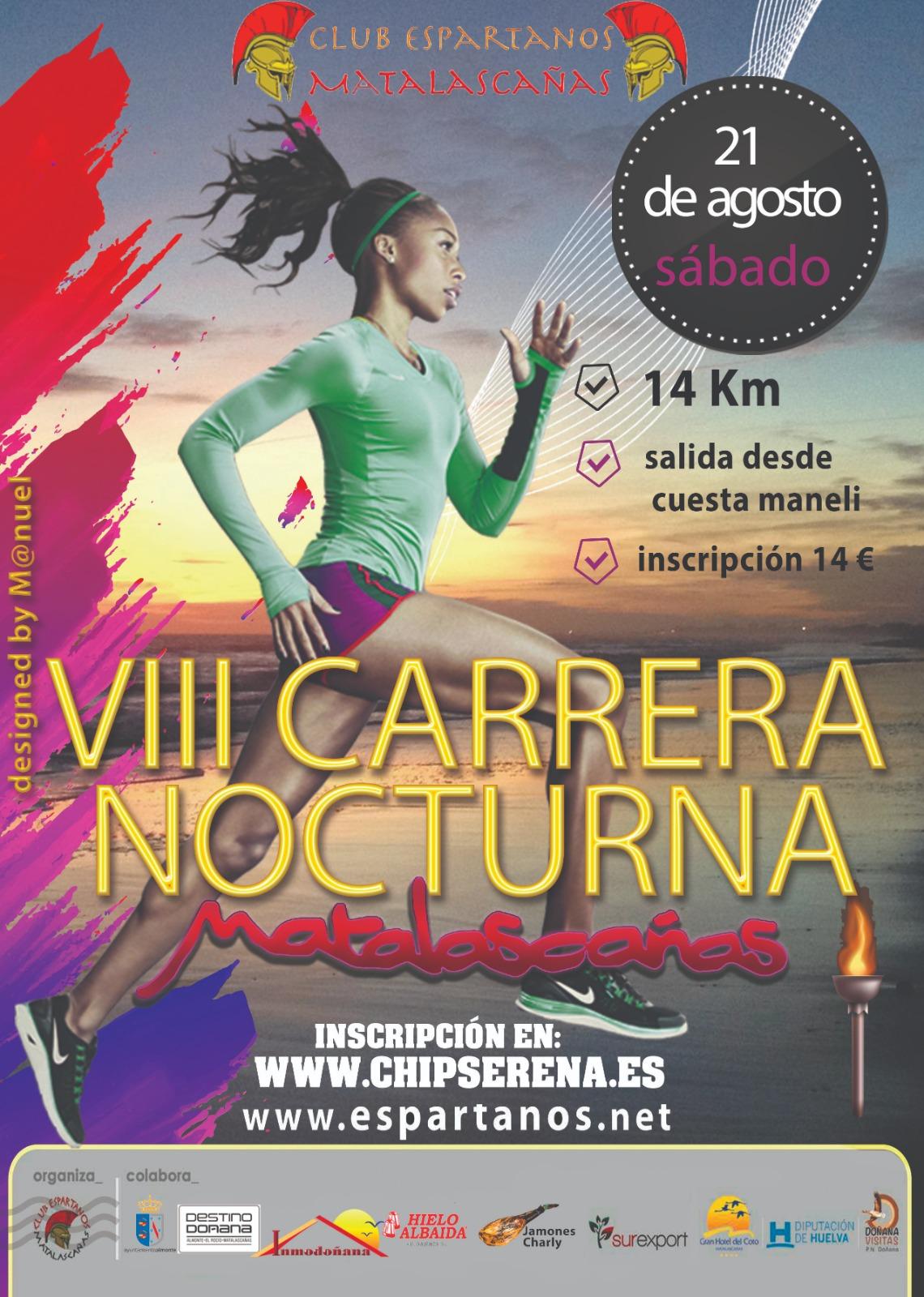 VIII Carrera Nocturna Playas de Doñana, Matalascañas
