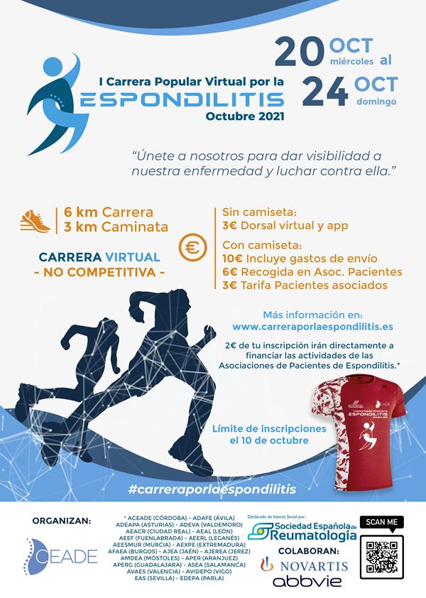 I Carrera Popular Virtual por la Espondilitis