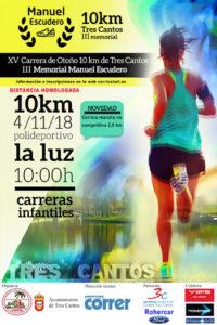 XV CARRERA OTOÑO TRES CANTOS