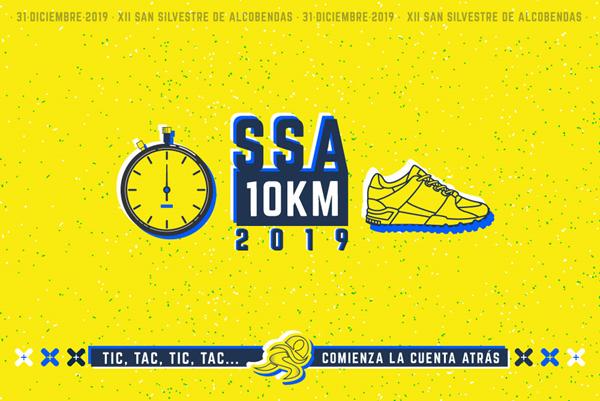 SAN SILVESTRE ALCOBENDAS 2019