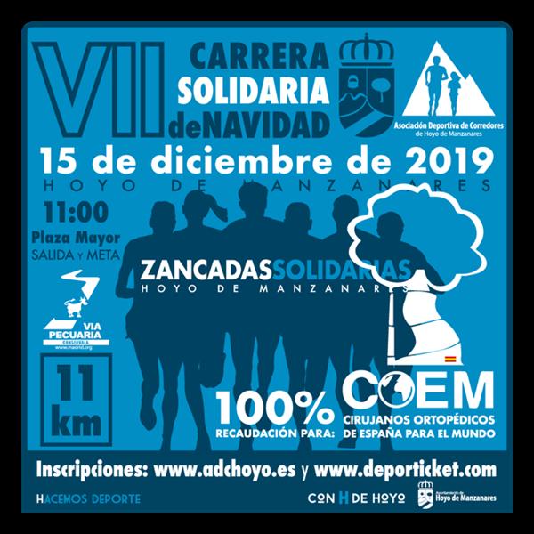 VII Carrera de Navidad Zancadas Solidarias