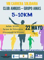 VIII CARRERA CLUB AMIGOS 10KMS