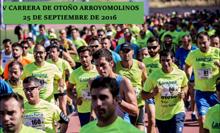 IV CARRERA DE OTOÑO ARROYOMOLINOS 5K