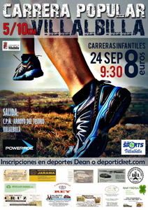 CARRERA POPULAR VILLALBILLA 5K